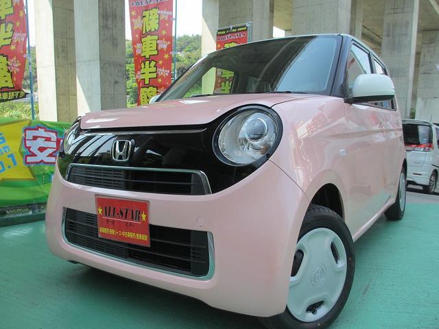 沖縄県の中古車ならN-ONE Gタイプ ツートンカラー