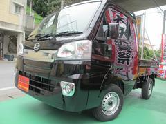 ハイゼットトラックジャンボ カラーパック