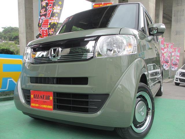 沖縄県の中古車ならN-BOXスラッシュ G・Lインテリアカラーパッケージ サウンドマッピングシステム