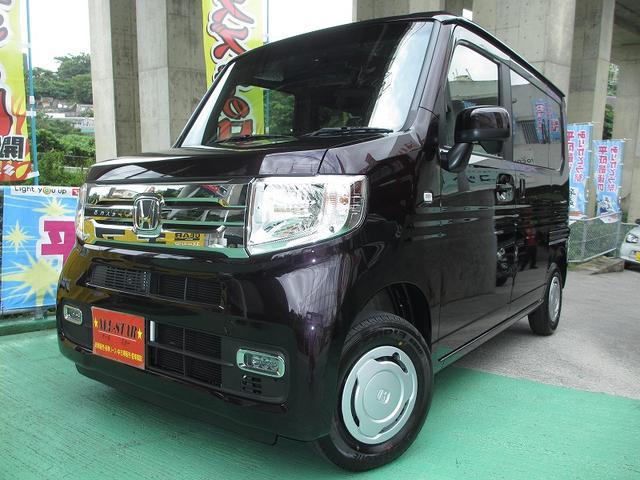 沖縄県の中古車ならN-VAN+スタイル クール