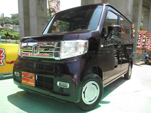 沖縄県の中古車ならN-VAN+スタイル クール・ホンダセンシング