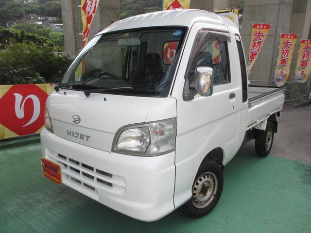 沖縄県の中古車ならハイゼットトラック ジャンボ ワンオーナー