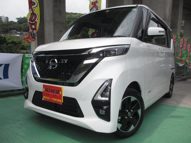 沖縄の中古車 日産 ルークス 車両価格 190.9万円 リ未 新車  パールホワイト