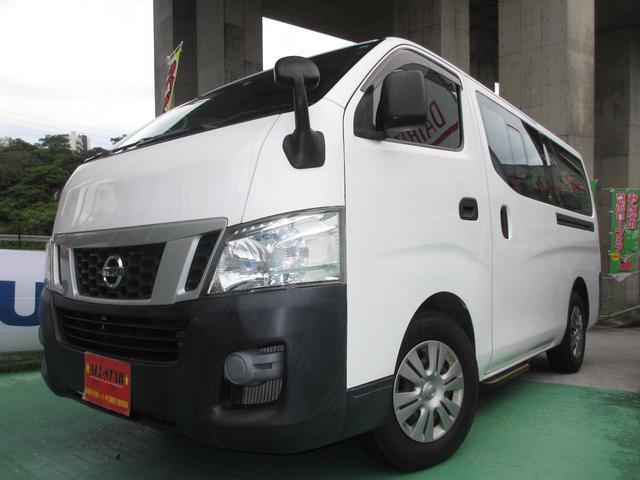 沖縄の中古車 日産 NV350キャラバンワゴン 車両価格 189万円 リ済込 2015(平成27)年 6.6万km ホワイト