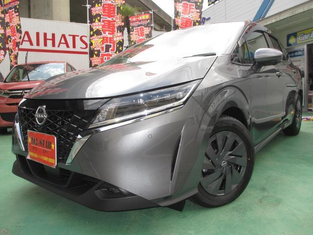 沖縄県の中古車ならノート S アランドモニター LEDライトシステム