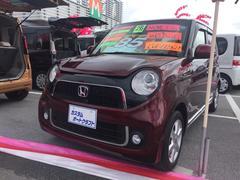 沖縄の中古車 ホンダ N−ONE 車両価格 84万円 リ済込 平成26年 4.7万K ワイン