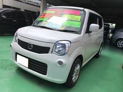 沖縄の中古車 日産 モコ 車両価格 62万円 リ済込 平成24年 4.8万K パール