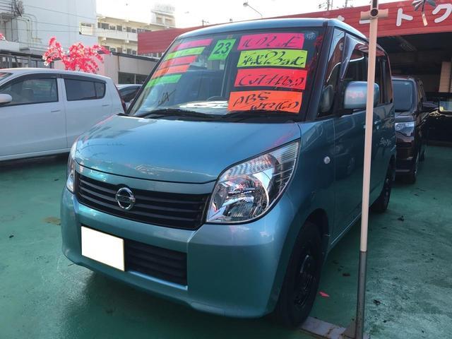 沖縄の中古車 日産 ルークス 車両価格 58万円 リ済込 平成23年 6.5万km ブルー