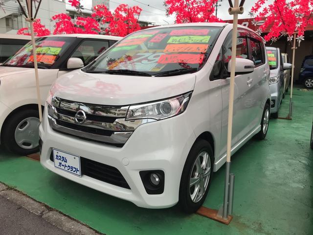 沖縄の中古車 日産 デイズ 車両価格 78万円 リ済込 平成25年 5.8万km パール