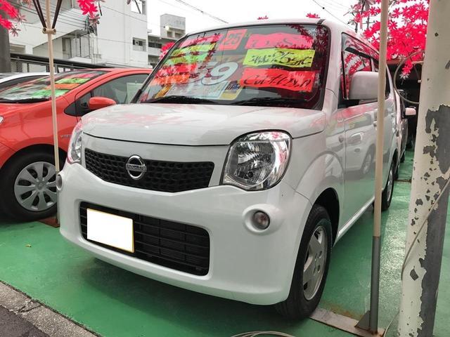 沖縄の中古車 日産 モコ 車両価格 58万円 リ済込 平成25後 9.3万km パール
