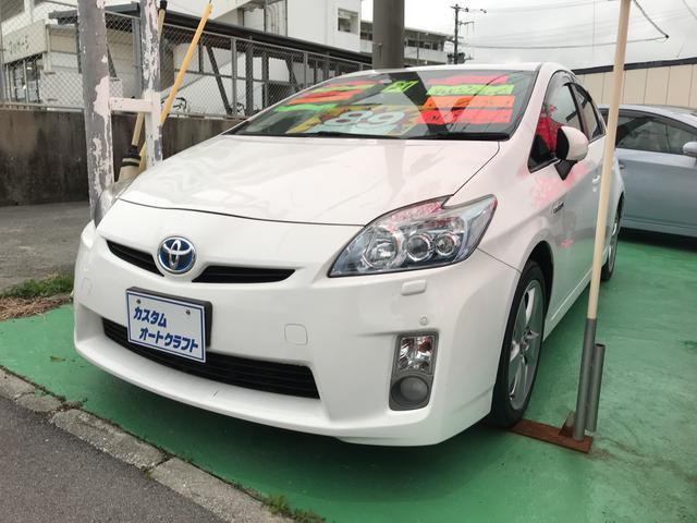 沖縄の中古車 トヨタ プリウス 車両価格 88万円 リ済込 平成21年 9.0万km パール