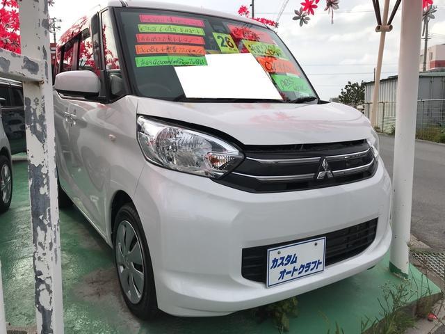 沖縄の中古車 三菱 eKスペース 車両価格 82万円 リ済込 2014(平成26)年 4.0万km ホワイトパール
