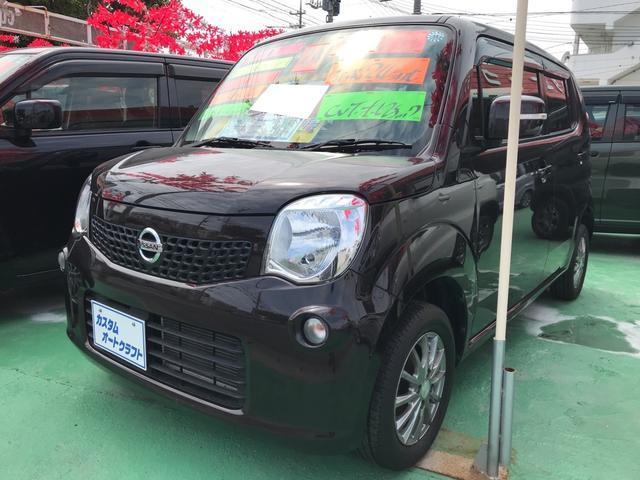 沖縄の中古車 日産 モコ 車両価格 58万円 リ済別 平成24年 4.8万km アーバンブラウンPM
