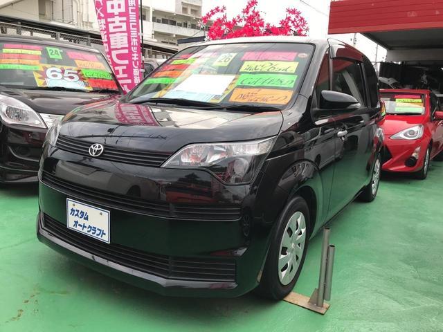 沖縄県の中古車ならスペイド X ナビ TV CVT CD 5名乗り ABS キーレス