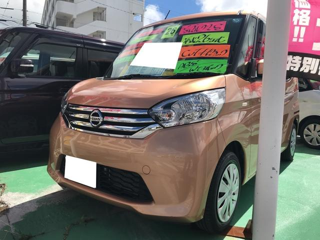 沖縄の中古車 日産 デイズルークス 車両価格 78万円 リ済込 2014(平成26)年 4.5万km オレンジ