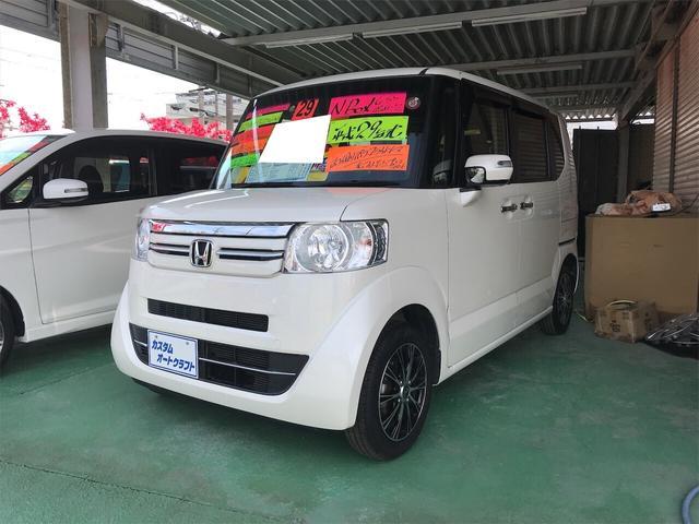沖縄の中古車 ホンダ N-BOX 車両価格 88万円 リ済込 2017(平成29)年 7.7万km ホワイト