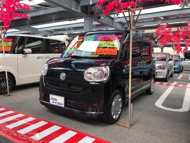 沖縄の中古車 ダイハツ ムーヴキャンバス 車両価格 88万円 リ済込 2016(平成28)年 5.2万km ブラックマイカメタリック