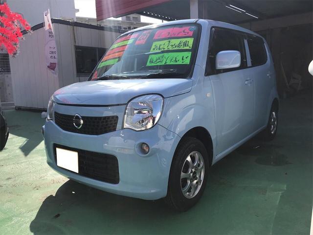 沖縄の中古車 日産 モコ 車両価格 57万円 リ済込 2013(平成25)後 5.6万km ペールブルーM