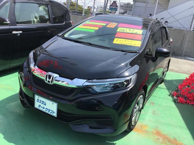 沖縄の中古車 ホンダ シャトル 車両価格 108万円 リ済込 2015(平成27)年 1.3万km ブラック