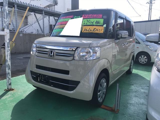 沖縄の中古車 ホンダ N-BOX 車両価格 94万円 リ済込 2016(平成28)後 4.6万km クリーム