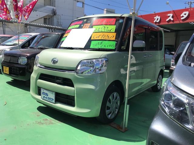 沖縄県中頭郡中城村の中古車ならタント X SAII ナビTV ABS Bカメラ 衝突軽減 スマートキー
