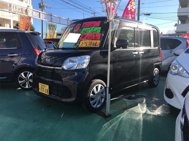 沖縄県中頭郡中城村の中古車ならタント  スーパーロー TV ナビ ブラックマイカメタリック CVT AC 両側スライドドア バックカメラ 4名乗り