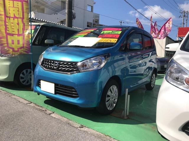 沖縄の中古車 日産 デイズ 車両価格 64万円 リ済込 2013(平成25)年 2.8万km ブルー