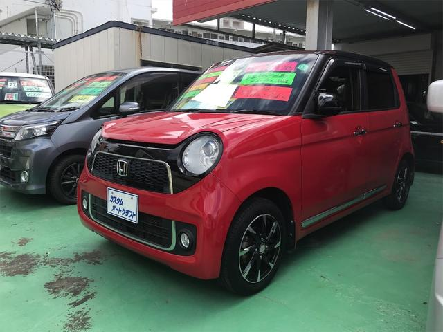 沖縄の中古車 ホンダ N-ONE 車両価格 74万円 リ済込 2014(平成26)年 7.0万km レッドII