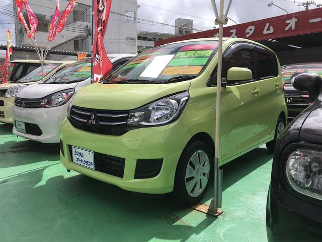 沖縄の中古車 三菱 eKワゴン 車両価格 84万円 リ済込 2018(平成30)年 0.9万km シトラスイエローソリッド