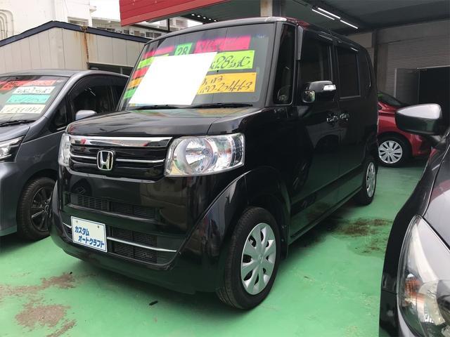 沖縄県の中古車ならN-BOX G・Lパッケージ スマキ- CDデッキ 両側スライド片側電動ドア イモビライザー Bluetooth接続
