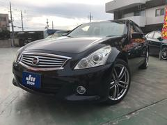 沖縄の中古車 日産 スカイライン 車両価格 99万円 リ済込 平成22年 7.6万K ブラック