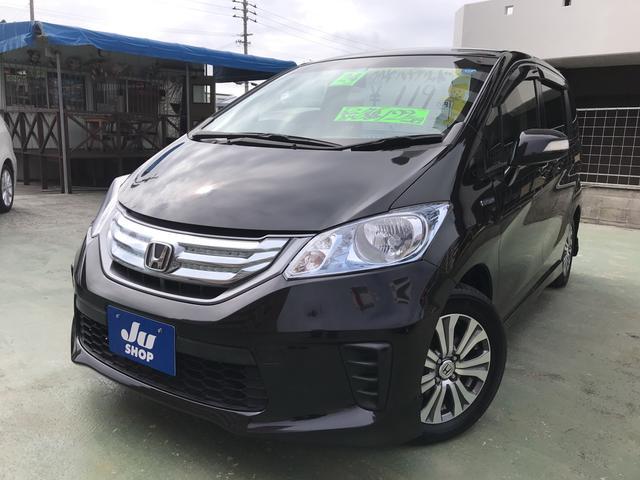 沖縄の中古車 ホンダ フリードハイブリッド 車両価格 119万円 リ済込 平成24年 7.4万km ブラック