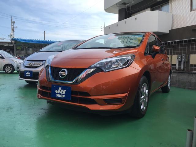 沖縄の中古車 日産 ノート 車両価格 105万円 リ済込 2018(平成30)年 3.3万km オレンジ