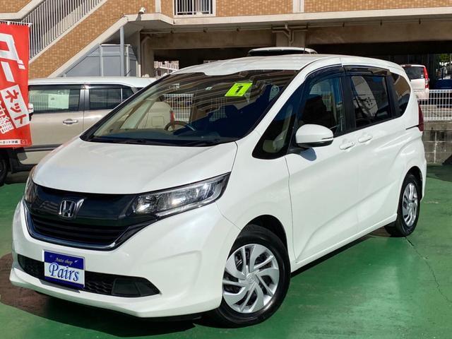 沖縄の中古車 ホンダ フリード 車両価格 179万円 リ済込 2019(令和1)年 4.8万km パール