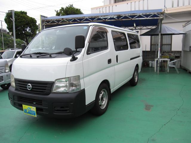 沖縄の中古車 日産 キャラバンコーチ 車両価格 68万円 リ済込 平成16年 16.0万km ホワイト
