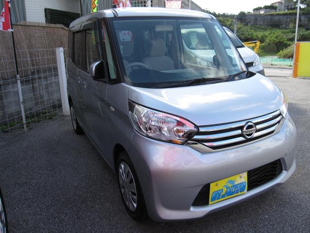 沖縄の中古車 日産 デイズルークス 車両価格 49万円 リ済込 2014(平成26)年 10.0万km シルバーM