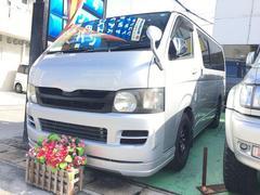 沖縄の中古車 トヨタ ハイエースバン 車両価格 139万円 リ済込 平成18年 8.3万K シルバー
