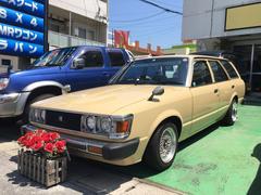 沖縄の中古車 トヨタ カリーナバン 車両価格 ASK リ済込 昭和54年 9.5万K ベージュ