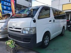 沖縄の中古車 トヨタ ハイエースバン 車両価格 139万円 リ済込 平成19年 9.4万K ホワイト