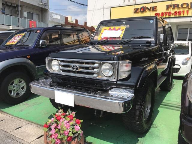 沖縄県の中古車ならランドクルーザー70 ZX リフトアップ 社外シャックル 社外ホイール