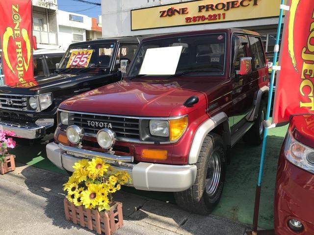 沖縄の中古車 トヨタ ランドクルーザープラド 車両価格 129万円 リ済込 1996(平成8)年 20.6万km レッド