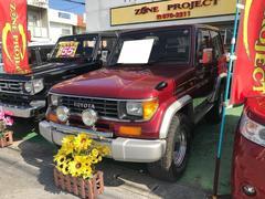 ランドクルーザープラドSXワイド ディーゼルターボ 社外アルミ 4WD