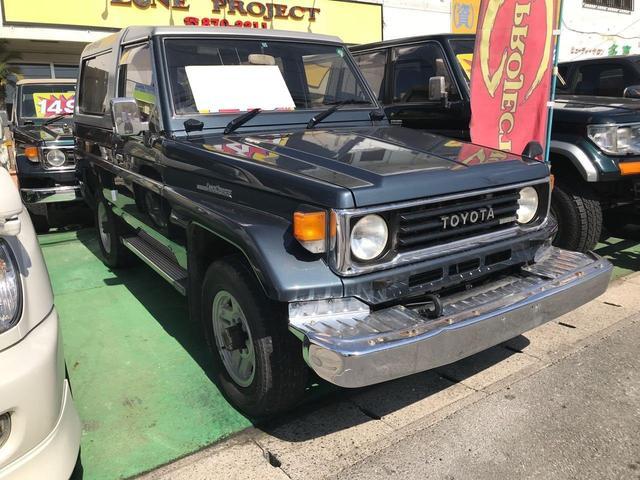 沖縄の中古車 トヨタ ランドクルーザー70 車両価格 149万円 リ済込 1992(平成4)年 20.3万km ガンM