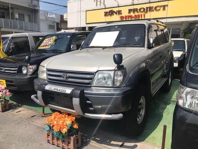 沖縄県の中古車ならランドクルーザープラド TX 地デジTV ナビ 社外アルミ リフトアップ CD
