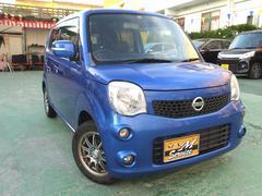 沖縄の中古車 日産 モコ 車両価格 57万円 リ済別 平成23年 8.2万K ダークブルー