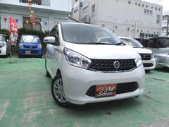 沖縄の中古車 日産 デイズ 車両価格 52万円 リ済込 平成25年 6.9万K パール