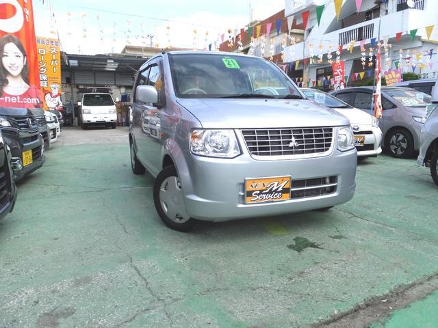 沖縄の中古車 三菱 eKワゴン 車両価格 22万円 リ済別 平成21年 9.8万km シルバー
