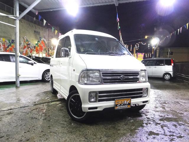 沖縄の中古車 ダイハツ アトレー 車両価格 42万円 リ済別 平成13年 3.2万km パール