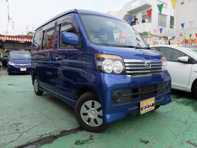 沖縄の中古車 ダイハツ アトレーワゴン 車両価格 59万円 リ済別 2010(平成22)年 5.4万km ダークブルー