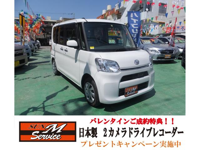 沖縄の中古車 ダイハツ タント 車両価格 67万円 リ済別 2014(平成26)年 9.5万km ホワイト
